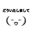 リアルな顔文字2(個別スタンプ:32)