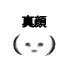 リアルな顔文字2(個別スタンプ:35)
