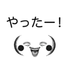 リアルな顔文字2(個別スタンプ:36)