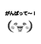 リアルな顔文字2(個別スタンプ:37)