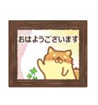 ぽめまるくん3(いいとこどりセット)(個別スタンプ:01)