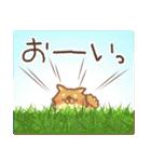 ぽめまるくん3(いいとこどりセット)(個別スタンプ:04)