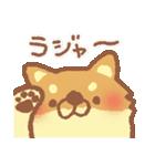 ぽめまるくん3(いいとこどりセット)(個別スタンプ:05)