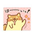 ぽめまるくん3(いいとこどりセット)(個別スタンプ:07)