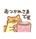 ぽめまるくん3(いいとこどりセット)(個別スタンプ:09)