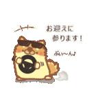 ぽめまるくん3(いいとこどりセット)(個別スタンプ:14)