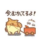 ぽめまるくん3(いいとこどりセット)(個別スタンプ:15)