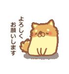ぽめまるくん3(いいとこどりセット)(個別スタンプ:17)