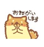 ぽめまるくん3(いいとこどりセット)(個別スタンプ:19)