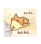 ぽめまるくん3(いいとこどりセット)(個別スタンプ:20)