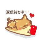 ぽめまるくん3(いいとこどりセット)(個別スタンプ:24)