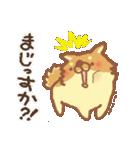 ぽめまるくん3(いいとこどりセット)(個別スタンプ:27)