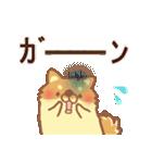 ぽめまるくん3(いいとこどりセット)(個別スタンプ:28)