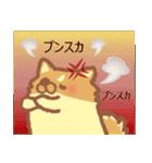 ぽめまるくん3(いいとこどりセット)(個別スタンプ:29)