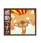 ぽめまるくん3(いいとこどりセット)(個別スタンプ:33)