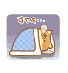 ぽめまるくん3(いいとこどりセット)(個別スタンプ:36)