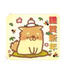 ぽめまるくん3(いいとこどりセット)(個別スタンプ:39)