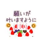 動く!誕生日&ありがとう バラエティパック(個別スタンプ:02)