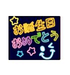 動く!誕生日&ありがとう バラエティパック(個別スタンプ:03)