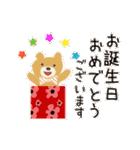 動く!誕生日&ありがとう バラエティパック(個別スタンプ:04)