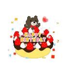 動く!誕生日&ありがとう バラエティパック(個別スタンプ:05)