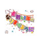 動く!誕生日&ありがとう バラエティパック(個別スタンプ:07)