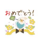 動く!誕生日&ありがとう バラエティパック(個別スタンプ:10)