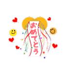 動く!誕生日&ありがとう バラエティパック(個別スタンプ:11)