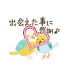 動く!誕生日&ありがとう バラエティパック(個別スタンプ:12)