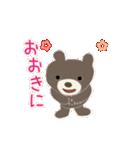 動く!誕生日&ありがとう バラエティパック(個別スタンプ:16)
