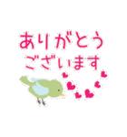 動く!誕生日&ありがとう バラエティパック(個別スタンプ:18)
