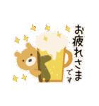 動く!誕生日&ありがとう バラエティパック(個別スタンプ:20)