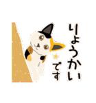 動く!誕生日&ありがとう バラエティパック(個別スタンプ:21)