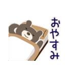 動く!誕生日&ありがとう バラエティパック(個別スタンプ:23)