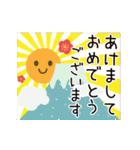 動く!誕生日&ありがとう バラエティパック(個別スタンプ:24)