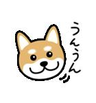 Cute! 柴犬スタンプ(個別スタンプ:09)
