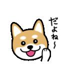 Cute! 柴犬スタンプ(個別スタンプ:27)