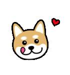 Cute! 柴犬スタンプ(個別スタンプ:29)