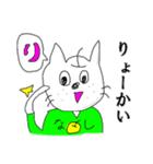 ネコナシさん(個別スタンプ:01)