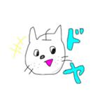 ネコナシさん(個別スタンプ:04)