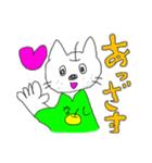 ネコナシさん(個別スタンプ:05)