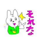 ネコナシさん(個別スタンプ:06)