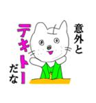 ネコナシさん(個別スタンプ:07)