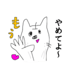 ネコナシさん(個別スタンプ:08)
