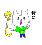 ネコナシさん(個別スタンプ:09)