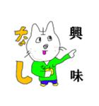ネコナシさん(個別スタンプ:10)