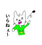 ネコナシさん(個別スタンプ:15)