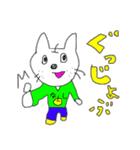 ネコナシさん(個別スタンプ:16)