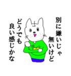 ネコナシさん(個別スタンプ:18)