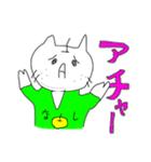 ネコナシさん(個別スタンプ:21)